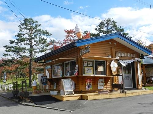 旭山公園売店