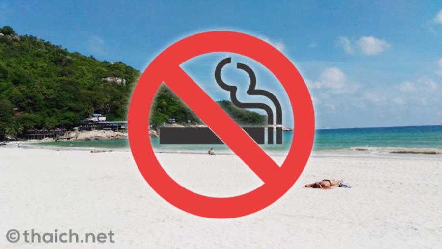 beach-no-smoking.jpg