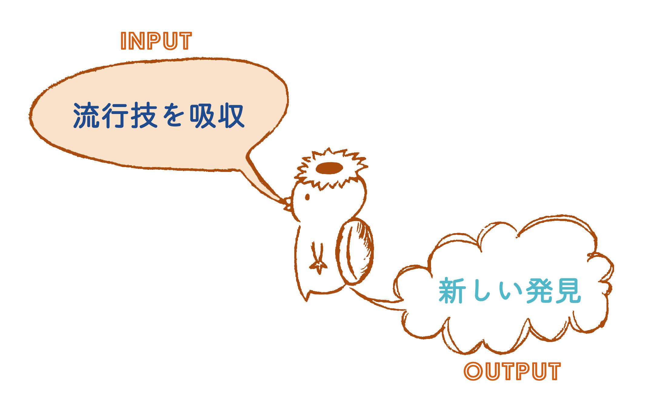 0916ka_io.jpg
