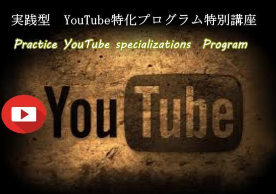 YouTubekenrishunyu.jpg