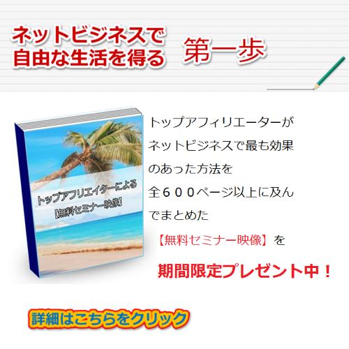 mailmagazineimage3.png