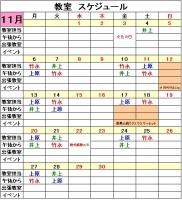 2017-11.jpg