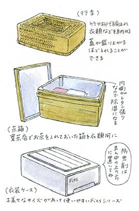 img885 のコピー