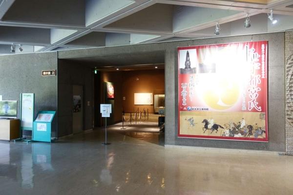 栃木県立博物館