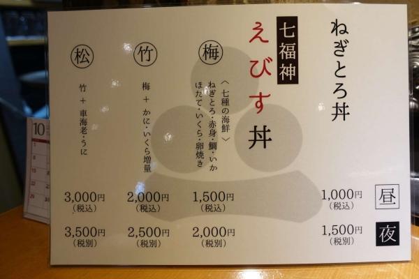 和風料理 西京