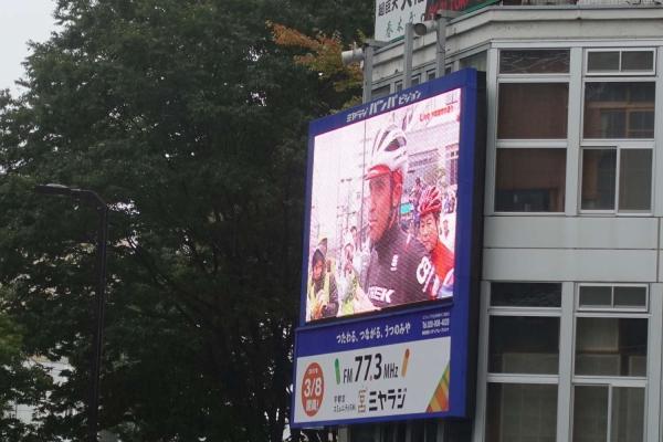 ジャパンカップクリテリウム2017