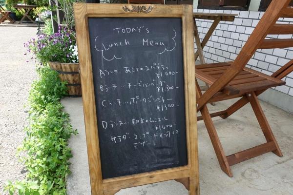 レストラン バンマリー