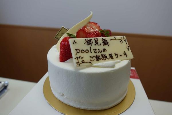 メルシーのケーキ