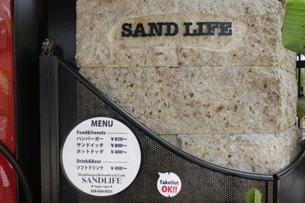 SAND LIFE