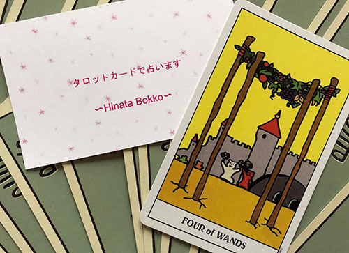 Hinata Bokko
