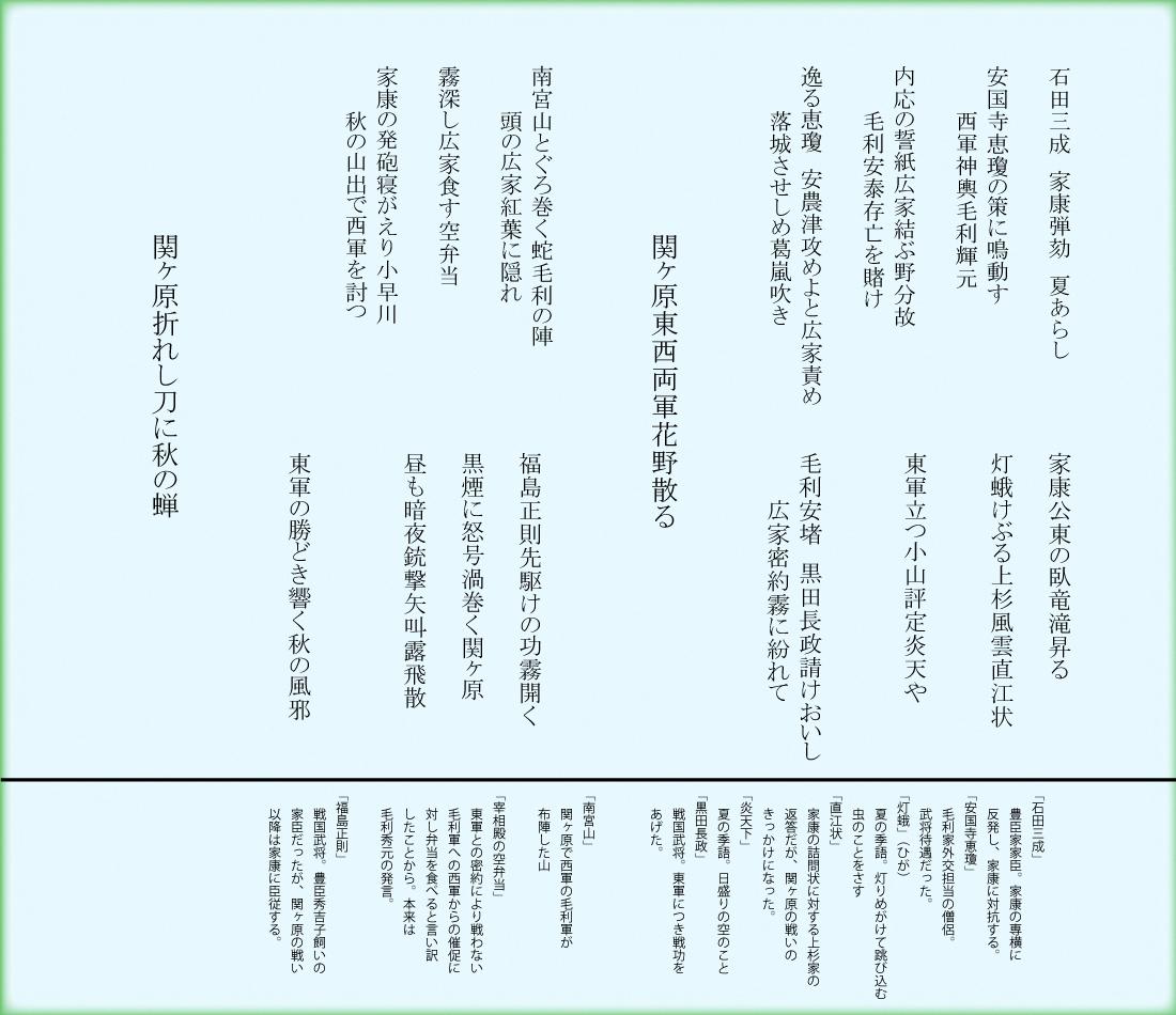 hiroielife_haiku2_pic.jpg