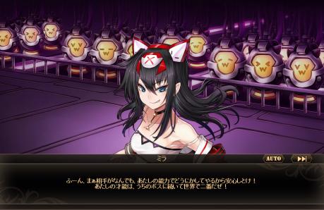 20170925-5 ミラちゃん赤任務会話♪