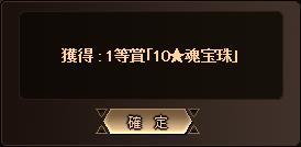 20171106-00a すーぱーオムロトちゃんよりり♪