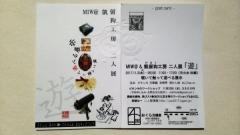 atc_00659_1.jpg