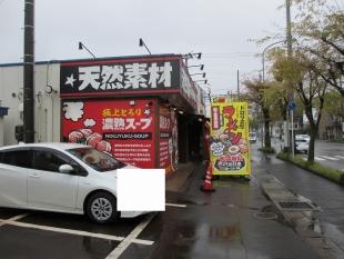 赤しゃもじ新潟東 店