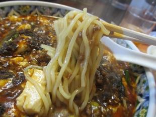 かなみ屋小新店 四川麻婆麺 麺