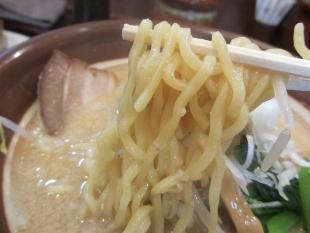 市玄 味噌ラーメン 麺