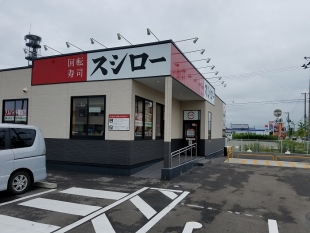 スシロー赤道 店