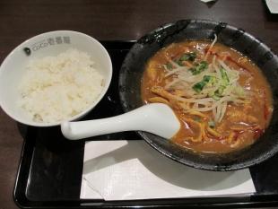 COCO壱番屋三条店 濃厚旨コクカレーラーメン (2)