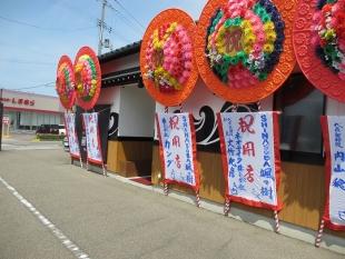 颯々木 店 (2)