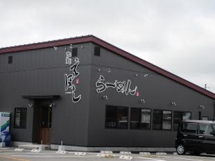 えぼし 店