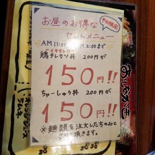 肉ばか メニュー (3)