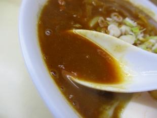 稲よし カレーラーメン スープ
