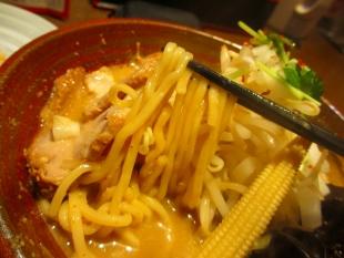 石黒 味噌にぼ 麺