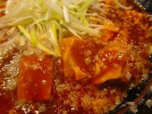 たまる屋 背脂麻婆麺 具