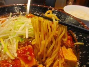 たまる屋 背脂麻婆麺 麺