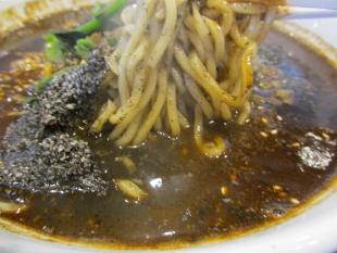 かなみ屋女池 黒胡麻四川担々麺 麺スープ