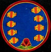 ガンジーファ - 041