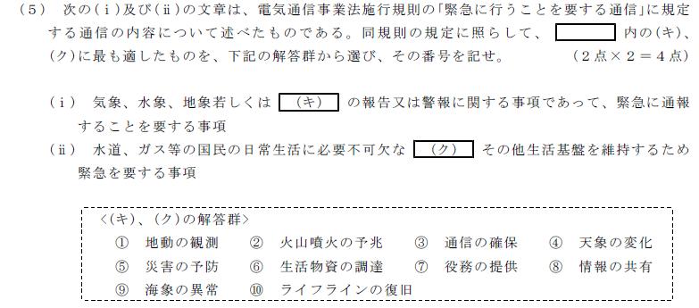 29_1_houki_1_(5).png