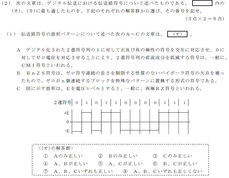 29_1_setubi_1_(2)i.png