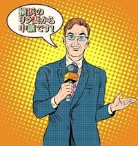 51614672-テレビ-レポーター男性