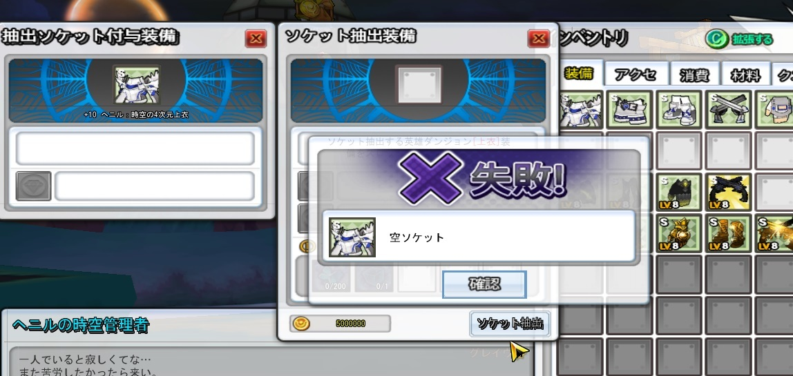 ex6684.jpg