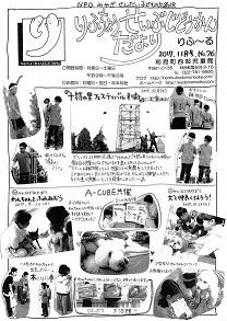 201710_1.jpg