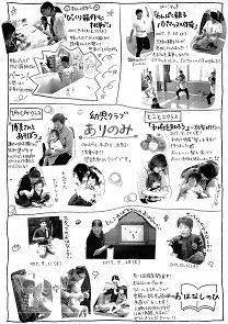 201710_2.jpg
