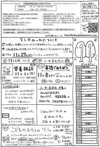 201710_4.jpg