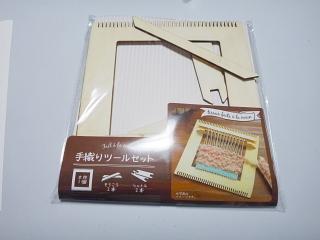 100円織り機