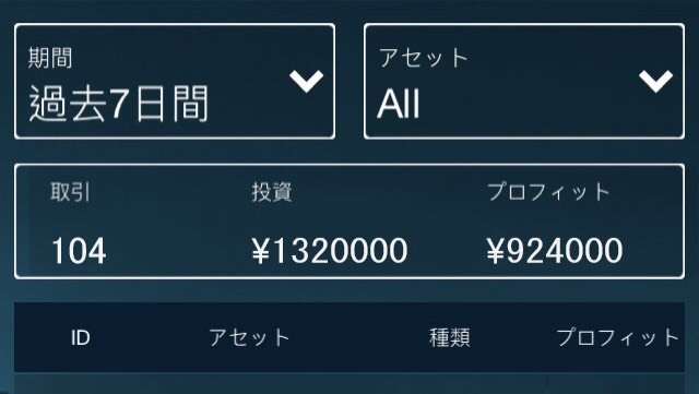 S__9863172.jpg