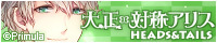 tabht200_04.jpg