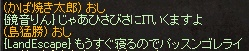 LinC1191.jpg