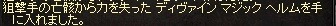 LinC1622.jpg