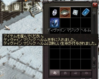 LinC1625.jpg