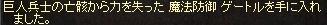 LinC1626.jpg