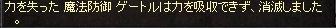 LinC1627.jpg