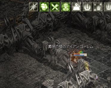 LinC1643.jpg