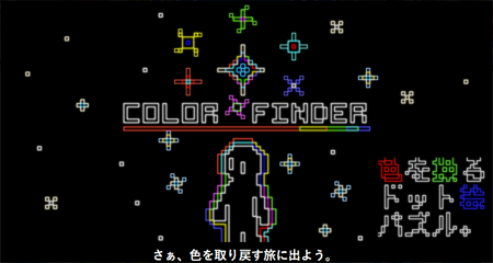 game_color.png