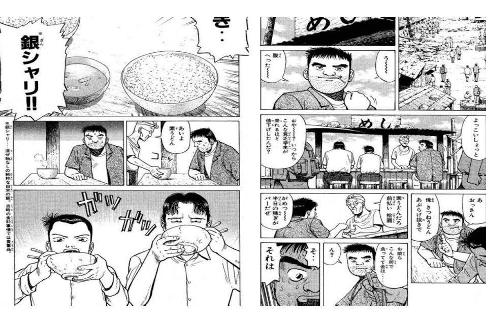 tetuyameshi2.jpg